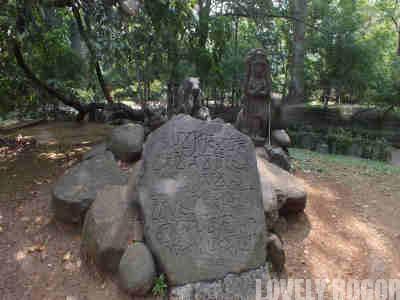 Patung Lembu Nandi Tidak Bisa Terbang Lovely Bogor Kebun Raya