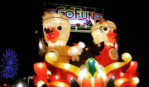 Fun Bojonegoro Theme Park Isinya Beritajatim Komple Taman Hiburan Gofun