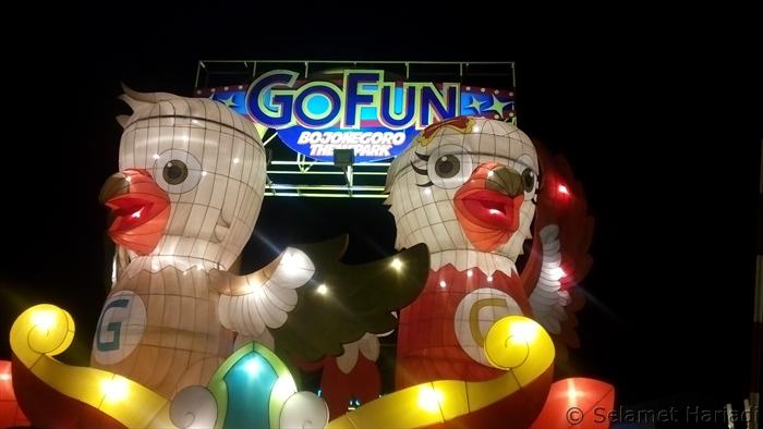 Tempat Wisata Keluarga Bojonegoro Malam Hari Oleh Selamet Sambutan Fun