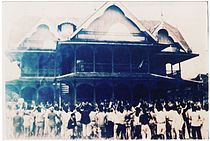 Kesultanan Bulungan Wikipedia Bahasa Indonesia Ensiklopedia Bebas Istana Abad 20