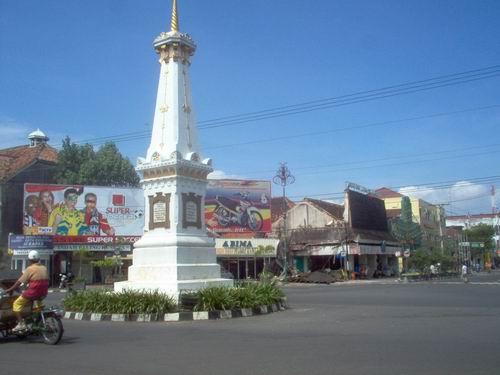 Agustus 2010 Paguyuban Majapahid Tugu Pura Agung Jagat Benuanta Kab