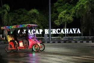 Travel Indonesia Cilacap Alun Kota Ramai Dikunjungi Anak Muda Bahkan