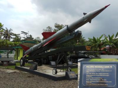 Museum Soesilo Soedarman Zyena Transindo Susilo Kab Cilacap