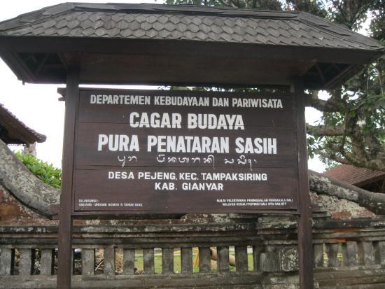 Photo0 Jpg Picture Pura Penataran Sasih Gianyar Tripadvisor Bali Safari