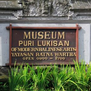 12 Koleksi Photos Museum Puri Lukisan Ubud Bali Penjelasan Tempat