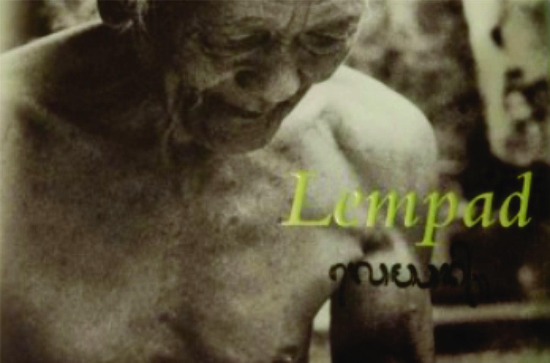 Museum Puri Likisan Ubud Pamerkan Karya Lempad Sekarjepun Lukisan Ditampilkan