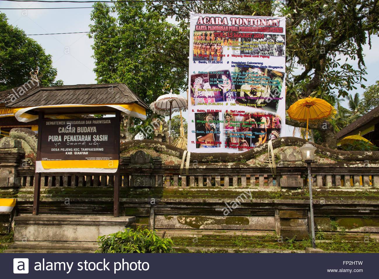 Bali Temple Stock Photos Images Alamy Pura Penataran Sasih Image
