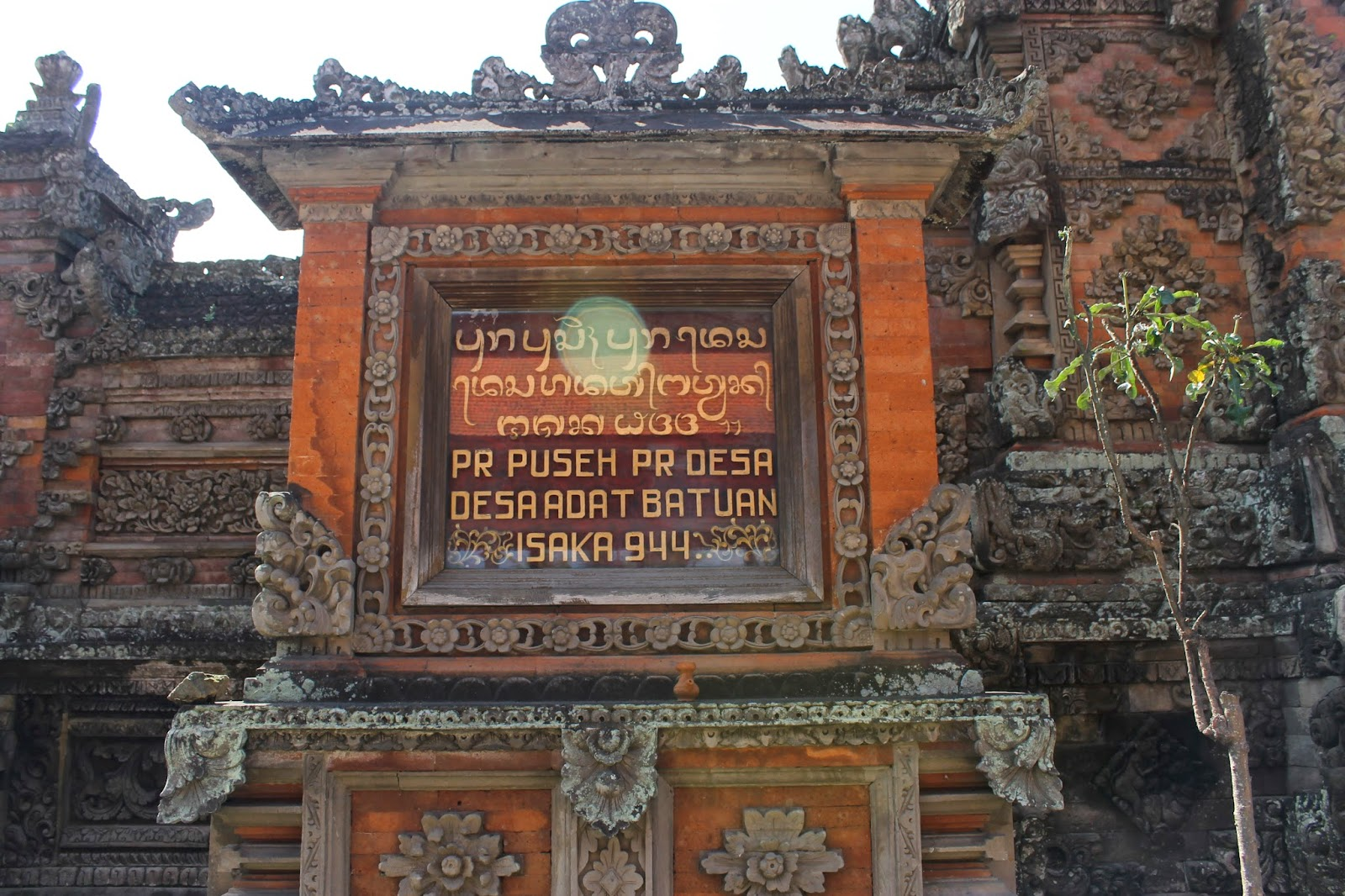 Fauzan Creative Photos Pure Puseh Desa Batuan Kaler Rocks Lot