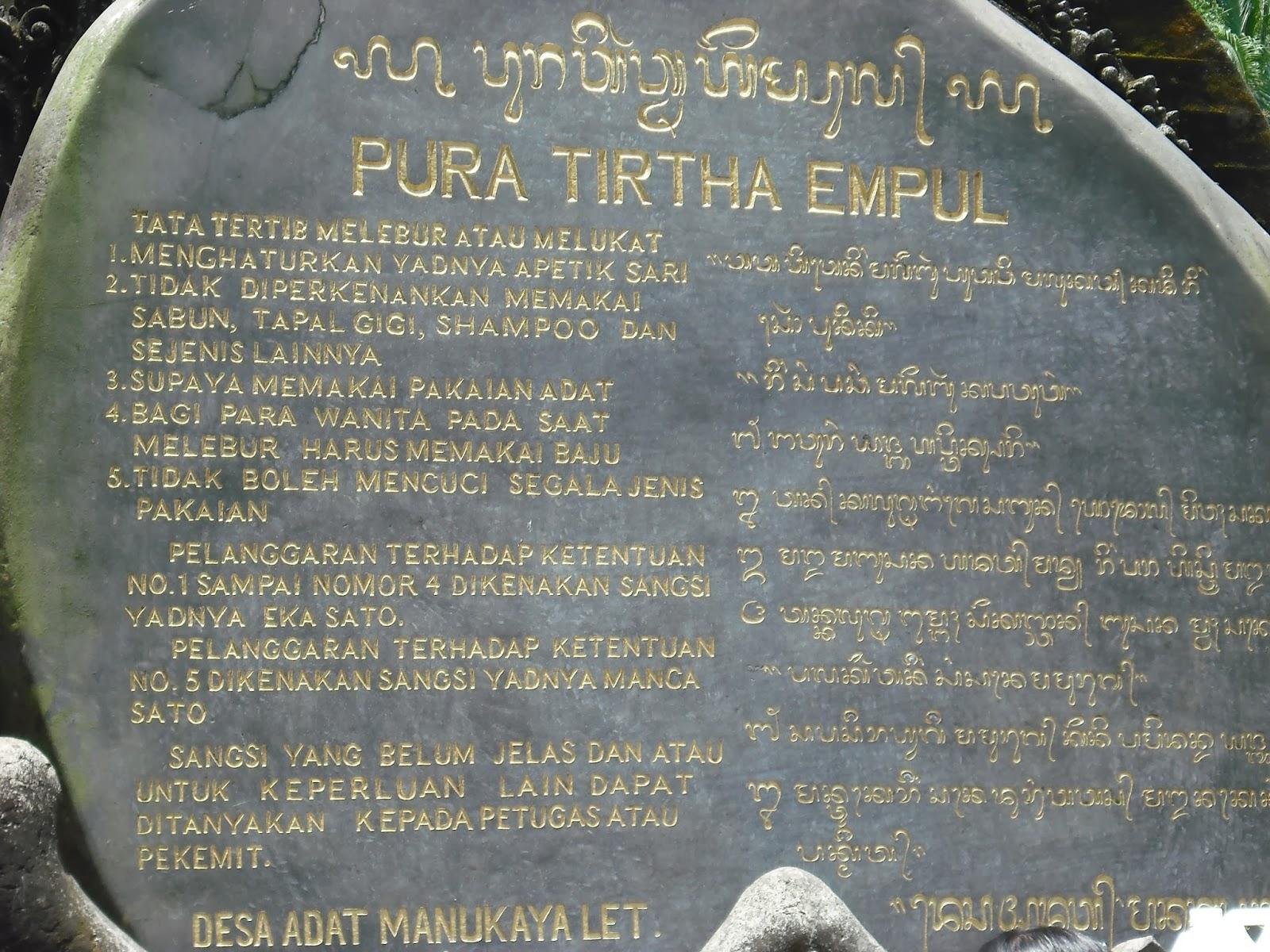 Pura Tirta Empul Tampaksiring Gianyar Tugas Agama Hindu 2 Fungsi