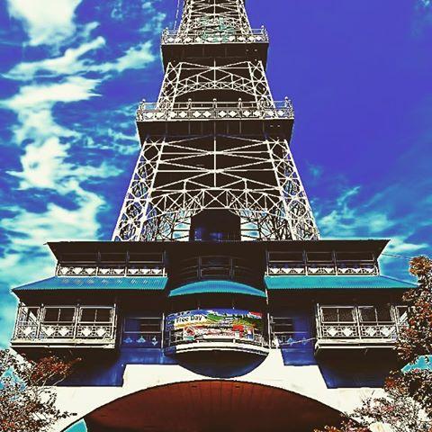 Images Pakayatower Tag Instagram Celebes Tours Indonesia Sulawesitours Menara Keagungan