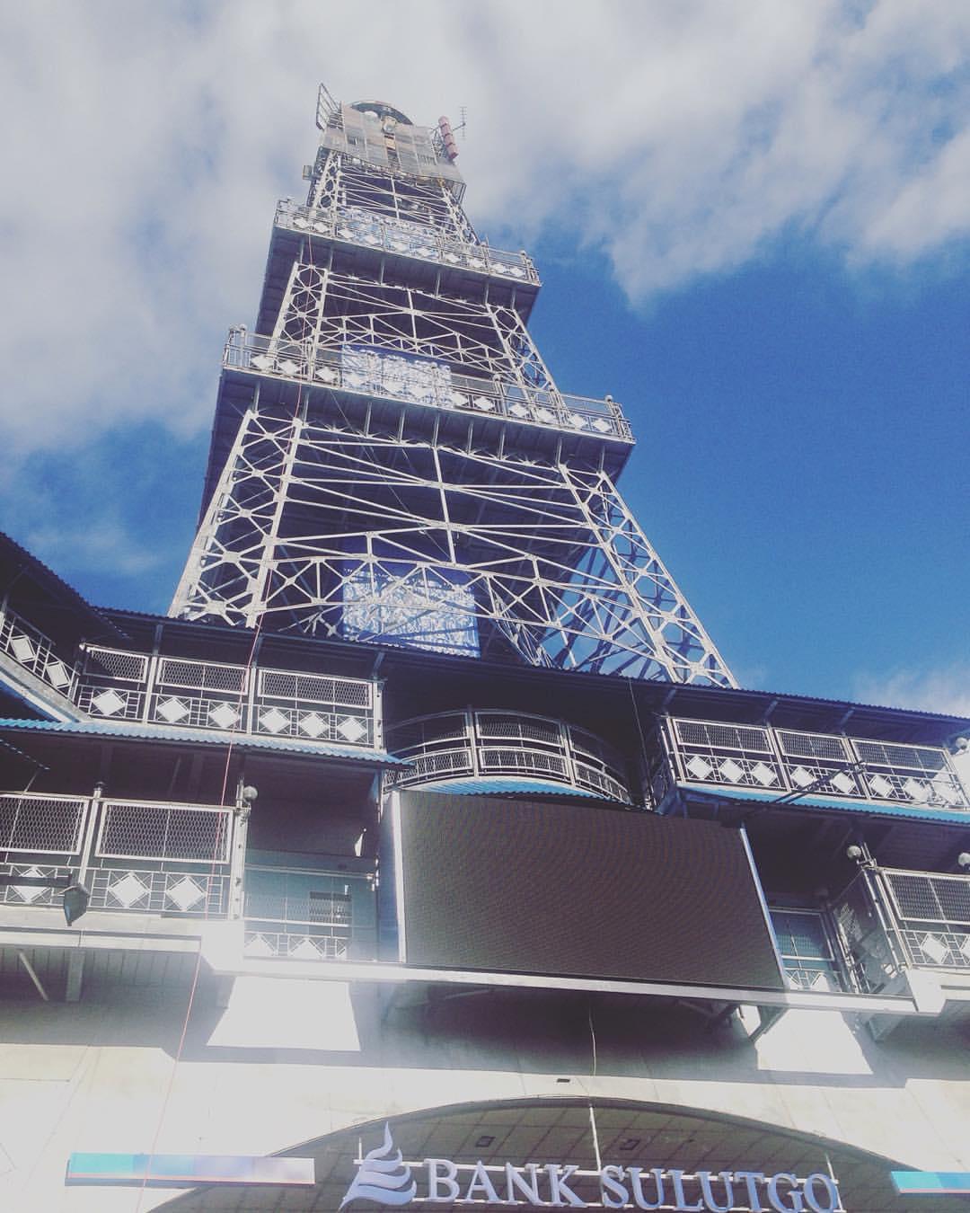 Images Tagged Menarakeagungan Instagram Pakaya Tower Dulunya Sebut Menara Keagungan