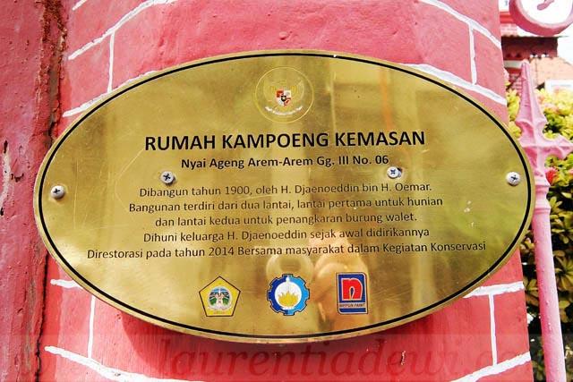 Kampung Kemasan Gresik Istimewa Laurentia Dewi Rumah Memiliki Gerbang Cantik