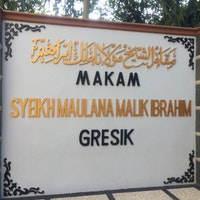 Photos Makam Sunan Maulana Malik Ibrahim Gresik Photo Helmy 9