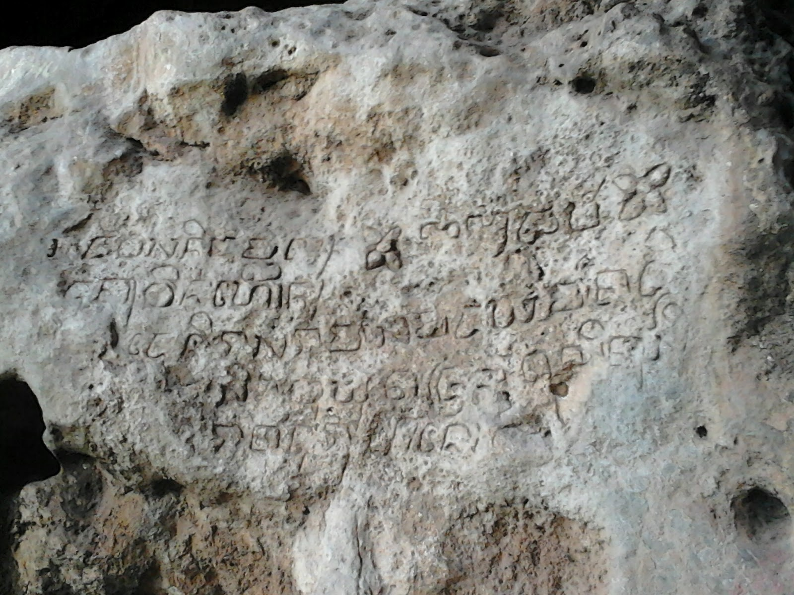 Prasasti Butulan Zaman Majapahit Memiliki Angka 1298 Saka Kab Gresik
