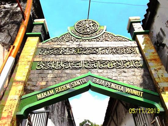 Agustus 2014 Wahyu Firmansyah Raden Santri Situs Giri Kedaton Makam