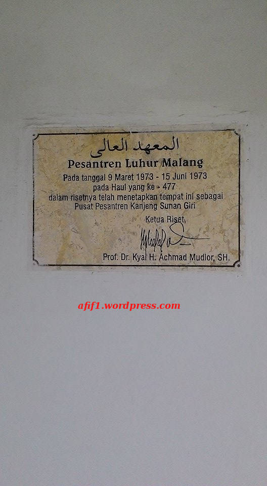 Situs Giri Kedaton Muhammad Afif Effendi Blog Prasasti Afif1 Makam