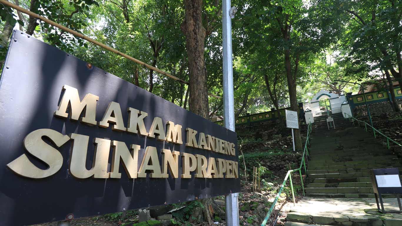 Makam Sunan Prapen 1 Dinas Pariwisata Kebudayaan Kabupaten Gresik Cari