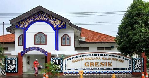 Pesona Keindahan Ziarah Makam Sunan Maulana Malik Ibrahim Gresik Daftar