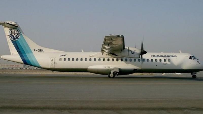 Luar Negeri Pesawat Jatuh Iran 66 Tewas Rri Portal Tengah