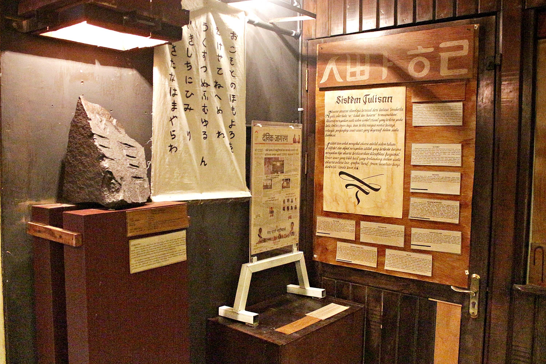 Museum Huruf Perpustakaan Jember Lokal Karya Kab