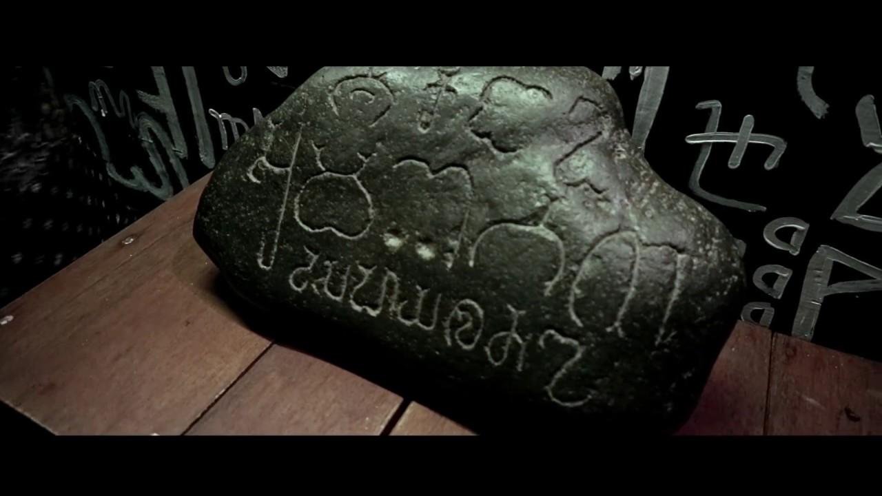 Vlog Fjr 24 Pembukaan Museum Huruf Jember Youtube Kab