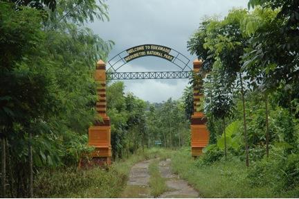Taman Nasional Meru Betiri Bolehtanya Kab Jember