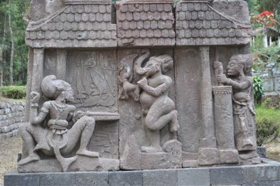 Ein Detail Im Candi Sukuh Picture Temple Solo Kab Karanganyar