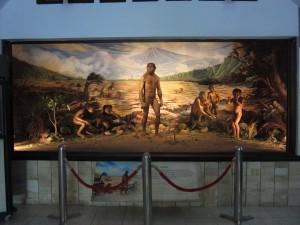 Wisata Minat Khusus Museum Manusia Purba Sangiran Kalster Kab Karanganyar