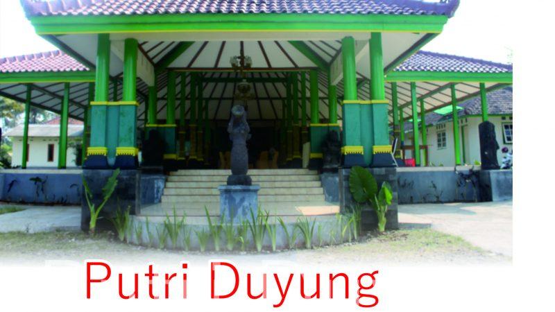 Dinas Pariwisata Pemuda Olah Raga Kabupaten Karanganyar Puri Taman Saraswati
