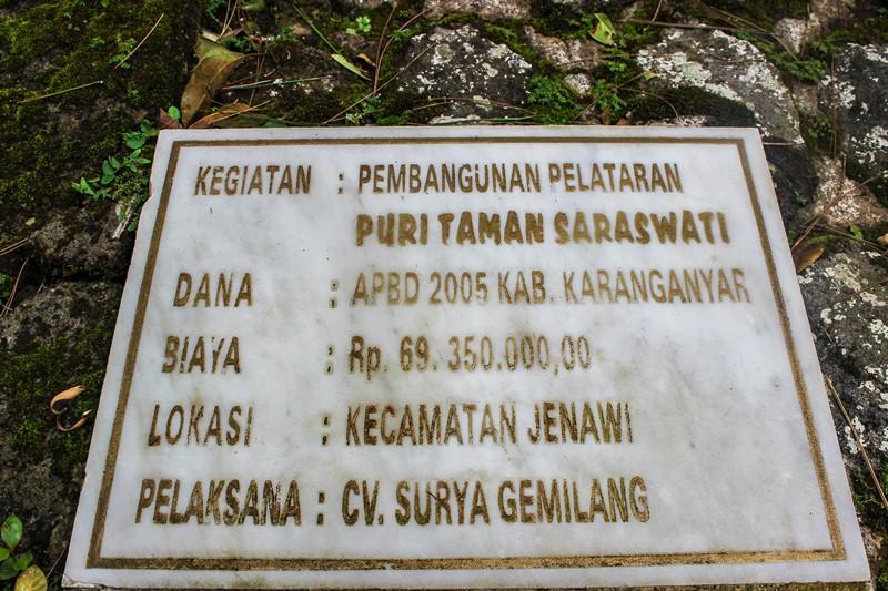 Indonesia Puri Taman Saraswati Stone Depicting Temple Details Kab Karanganyar