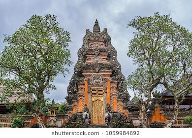 Saraswati Temple Images Stock Photos Vectors Shutterstock Pura Taman Kemuda