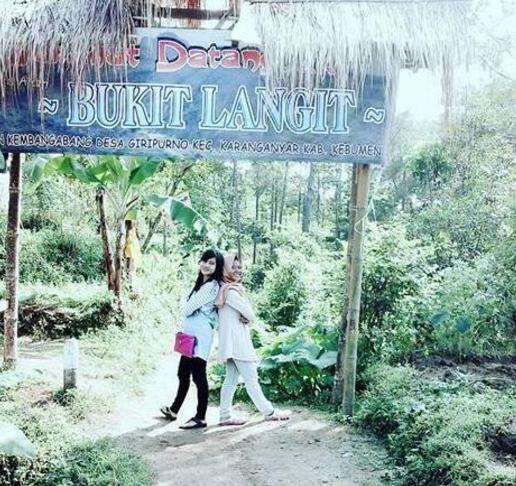 Wisata Bukit Langit Kebumen Jawa Tengah Nur Mahesa Pintu Gerbang