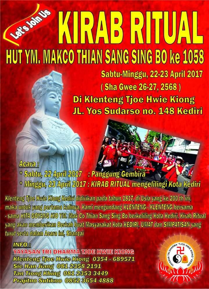 Undangan Kirab Tjoe Hwie Kiong Kediri Kelenteng 300 Jawa Timur