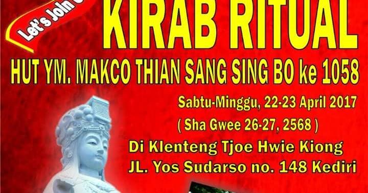 Undangan Kirab Tjoe Hwie Kiong Kediri Kelenteng 300 Kab