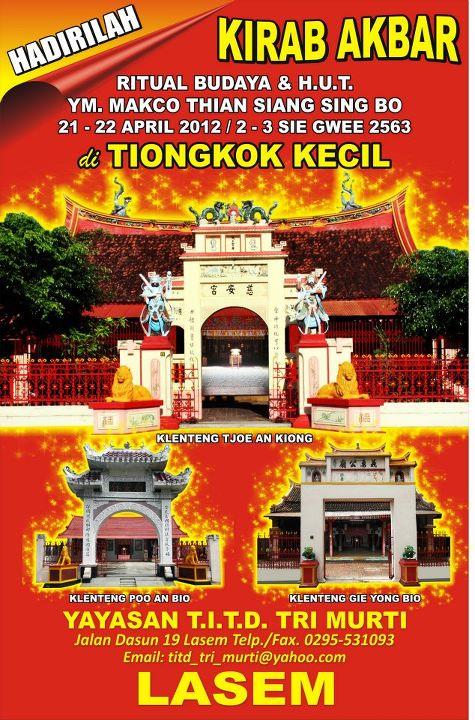 Undangan Tjoe Kiong Lasem Jawa Tengah Kelenteng 300 Sabtu Minggu