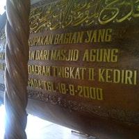 Masjid Agung Nur Kediri Foto Diambil Oleh Mutmainnah 1 26