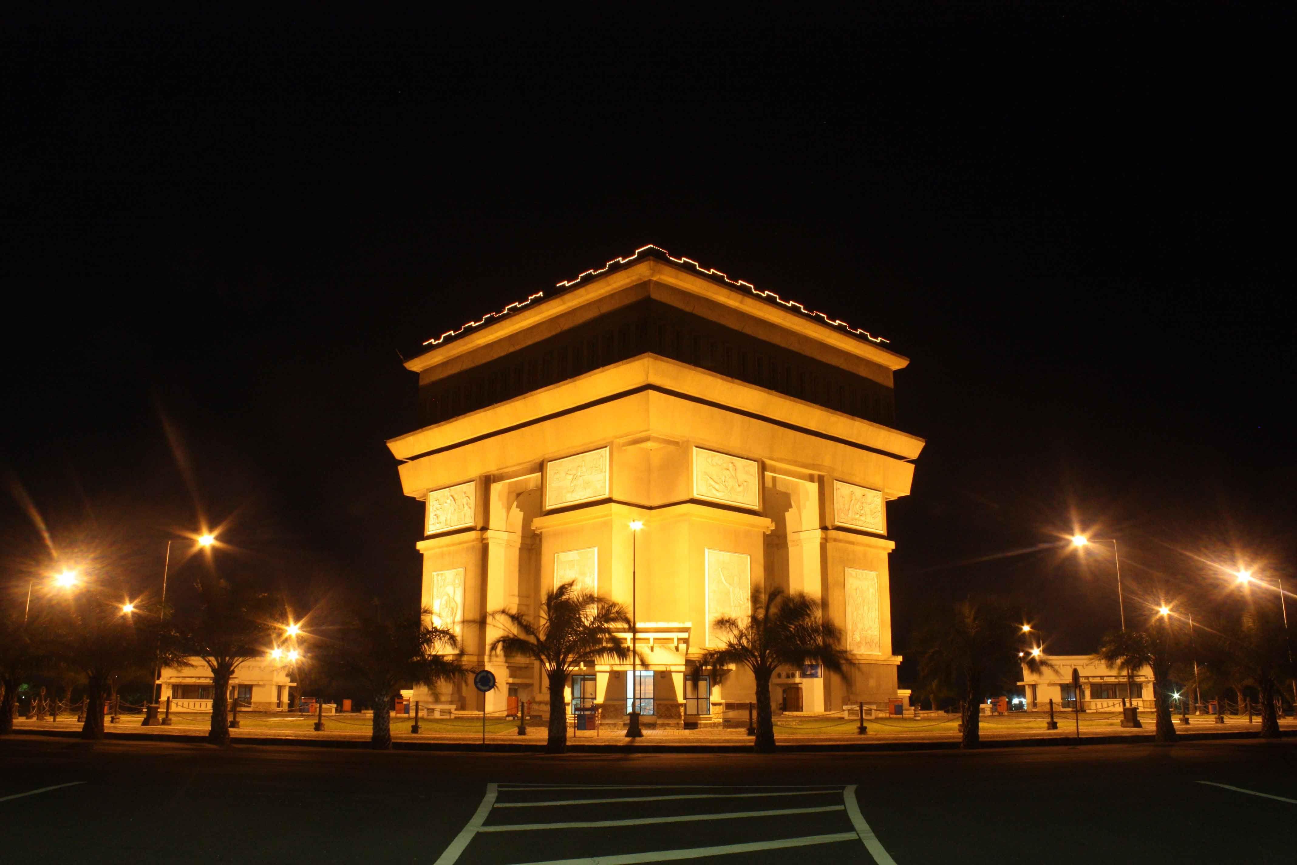 Monumen Slg Kediri City Scenery Masjid Agung Kab