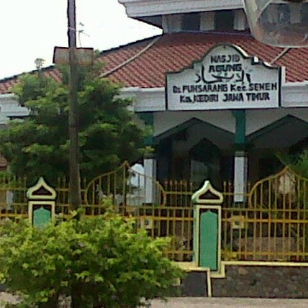 Photos Masjid Agung Al Ittihad Puhsarang Kediri Jawa Timur Photo