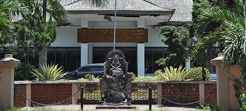 Kediri City Tourism Museum Airlangga Monumen Syu Kab
