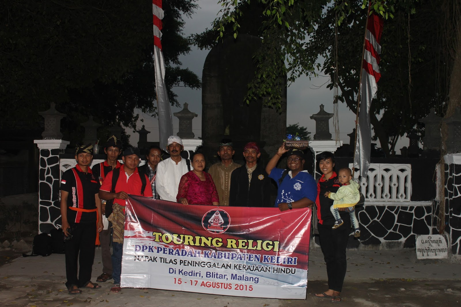 Touring Religi Dpk Kediri Heri Herdinata Diri Sendang Tirto Kamandanu