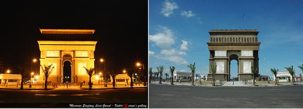 Simpang Lima Gumul Wisata Lokal Kediri Masiptek Malam Pagi Hari