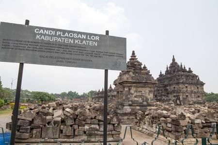 Candi Plaosan Buddhist Temples Located Bugisan Village Prambanan District Sojiwan