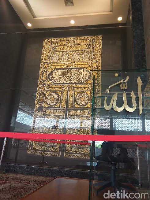 Lamongan Masjid Bernuansa Masjidil Haram Namira Agung Kab