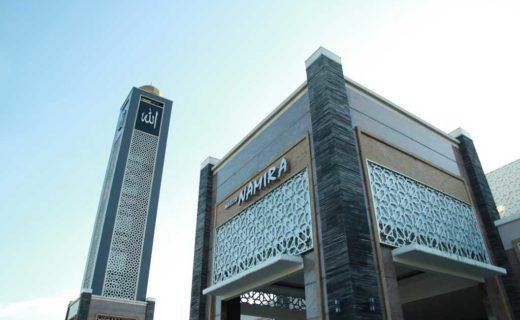 Masjid Namira Lamongan Tourism Website Resmi Dinas Pariwisata Salah Satu