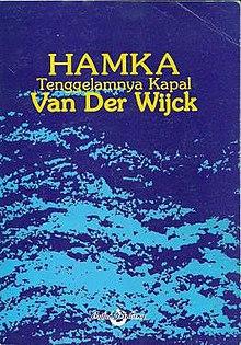 Tenggelamnya Kapal Van Der Wijck Wikivisually Monumen Kab Lamongan