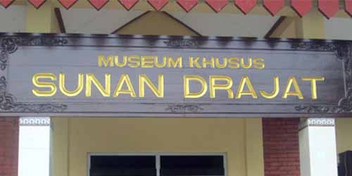 7 Obyek Wisata Lamongan Patut Dikunjungi Museum Sunan Drajat Kab