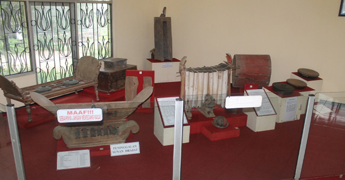 Profil Museum Sunan Drajat Lamongan Kab