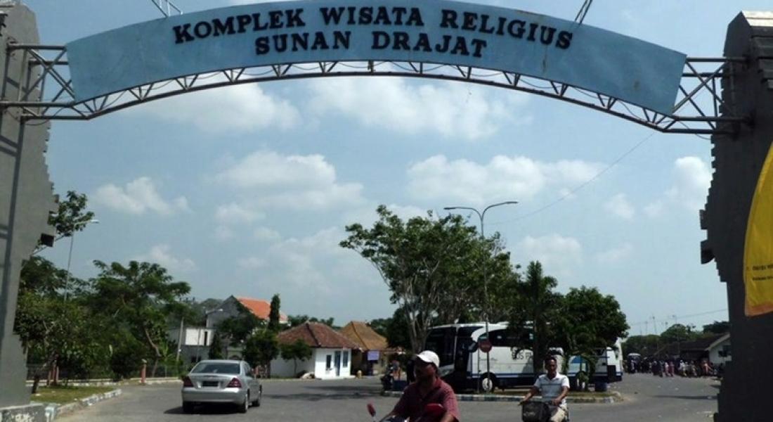 Sewa Mobil Surabaya Wisata Religi Sunan Drajat Museum Kab Lamongan