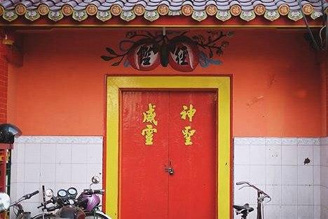Banggajadiorangmadiun Exploremadiun Instagram Photos Videos Photo Day Captured Rino Adlis