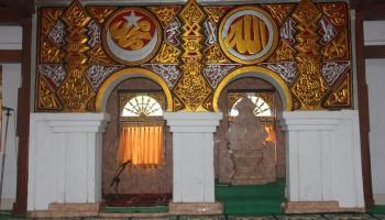 Masjid Bersejarah Nusantara Hakim Syukrie Tua Kotaraja Lotim Kuno Kuncen